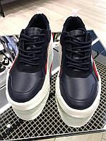 Обувь мужская синяя