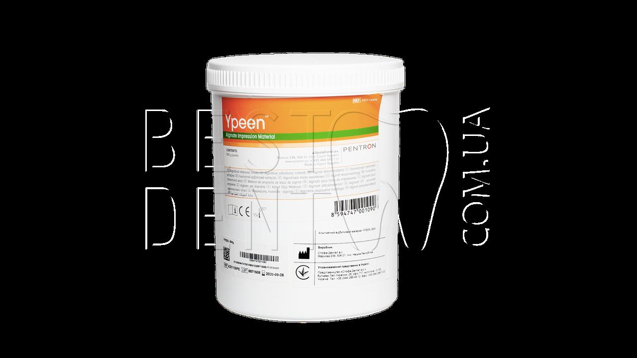 YPEEN (УПИН), альгинатный оттискной материал (800г)
