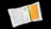 YPEEN (УПИН), альгинатный оттискной материал (450г)