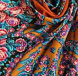 Ночь светла 1837-16, павлопосадский платок шерстяной  с шелковой бахромой, фото 6