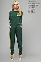 Женский спортивный костюм Lipar Зеленый