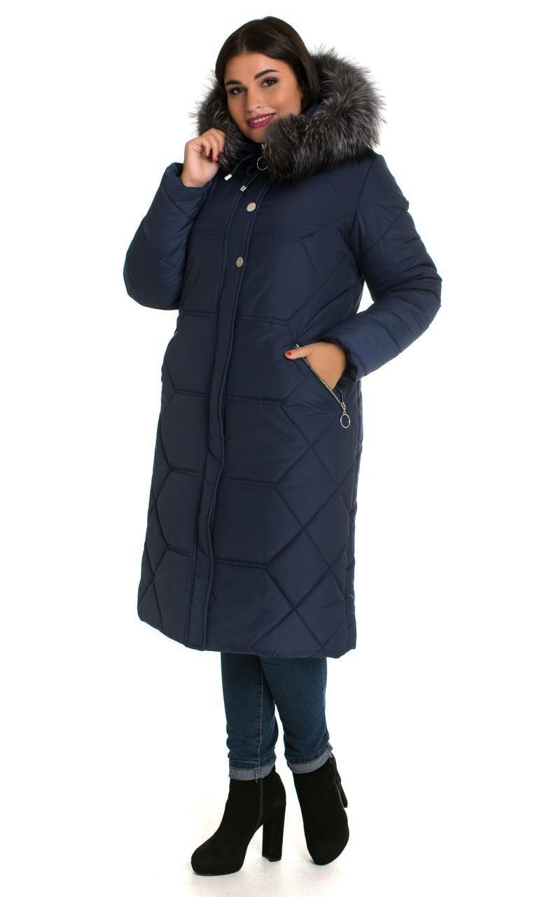 Пальто-пуховик женский большого размера 48-66 синий