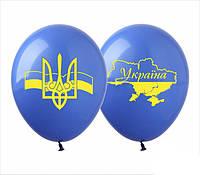 Латексные шары 12'' (100 шт) ТМ SHOW Украина синий, (30 см)