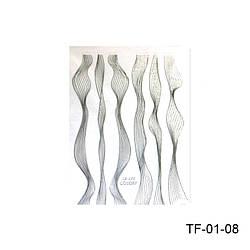 Гнучка стрічка для дизайну нігтів TF-01-08