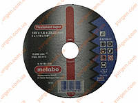 YurGen Отрезной абразивный диск METABO 125х22х1,6 для резки металла.