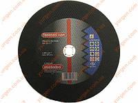 YurGen Отрезной абразивный диск METABO Ø350х25,4х3 для резки металла.