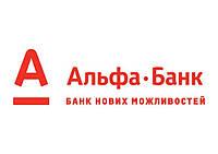 Консультации по получению кредита в Alfa -Bank  кредитные карты