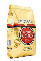 Натуральный кофе в зернах  Lavazza Qualita Oro 1000 g