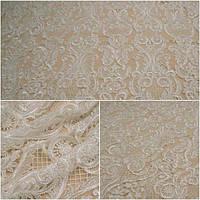 Мереживна тканина розшита 8004 ivory, м