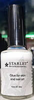 Клей для тела и фольги Starlett professional 15мл, фото 1