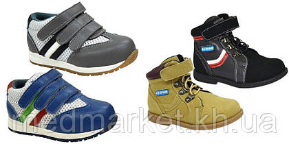 Особенности детской ортопедической обуви