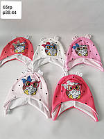 Шапка трикотажная для девочки на завязках  р 38-44