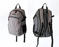 Рюкзак 28 л Tramp Slash сірий. Городской рюкзак серый. Рюкзак для міста