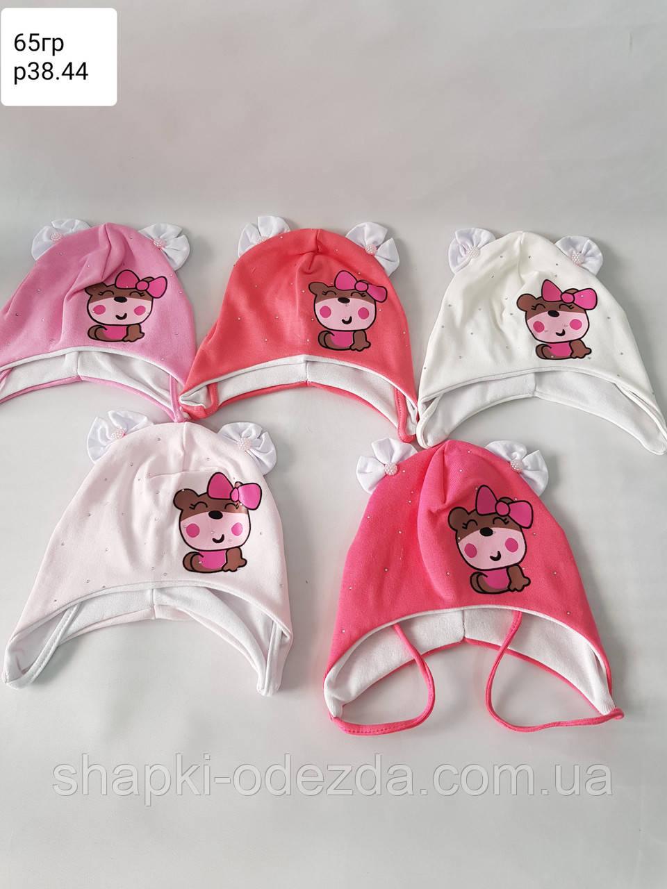 Детская  шапка для девочки Польша р 38-44