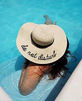 Женская пляжная шляпа