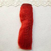 Волосы для Кукол Трессы Мини Гофре ЯРКО-КРАСНЫЕ 15 см