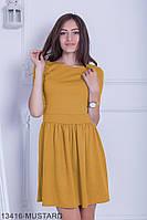 Симпатичне лялькова сукня з рукавом три чверті з французького трикотажу Avicen