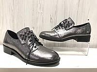Стильные женские кожаные туфли