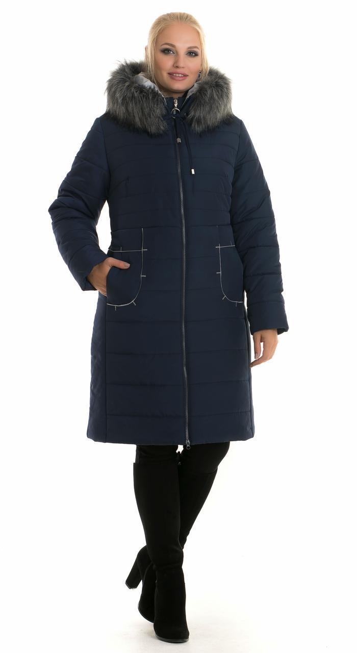 Пальта зимові жіночі великих розмірів 46-56 синій
