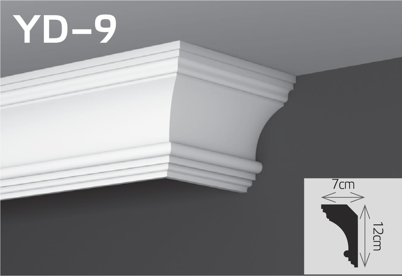 Карниз скрывающий настенный YUM Decor YD-9