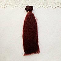 Волосы для Кукол Трессы Мини Гофре МЕДЬ 15 см