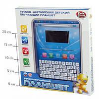 Планшет обучающий PlaySmart 7320 / 7321 синий и розовый