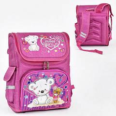 Рюкзак каркасный школьный Sweet Bear ортопедический Розовый (St2002)