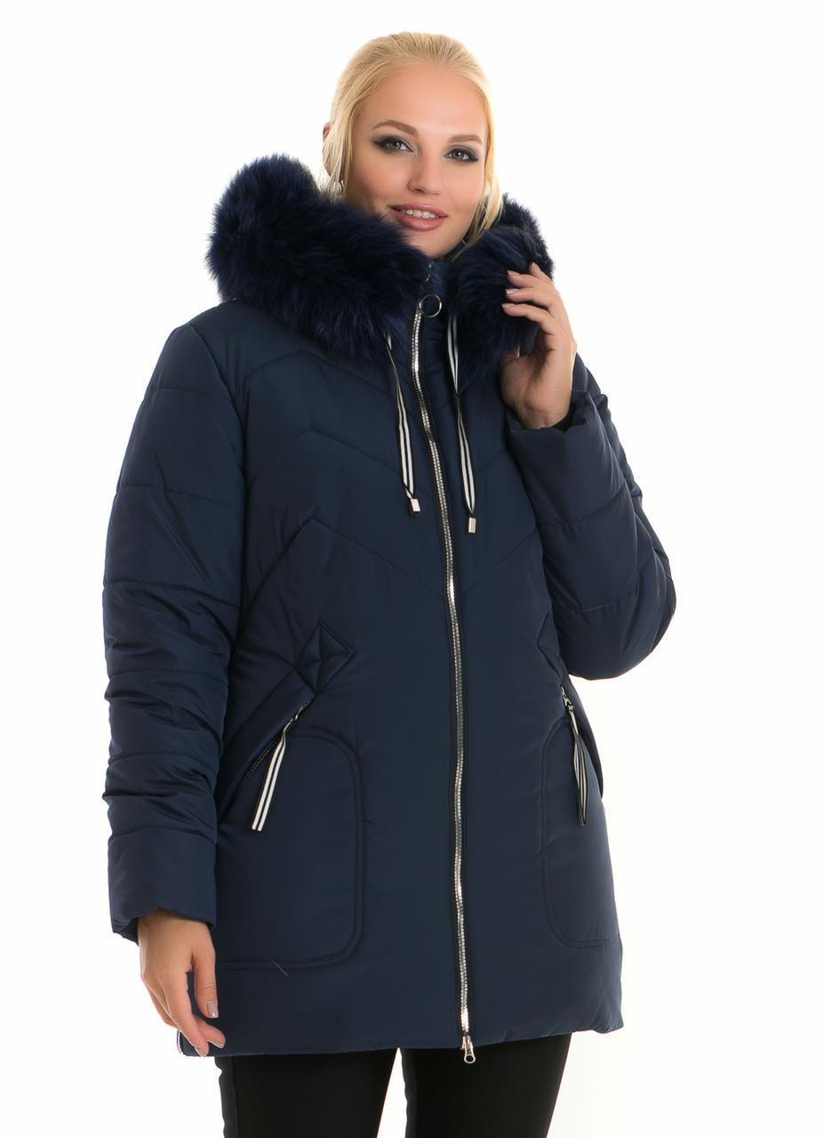 Женская куртка пуховик батал  48-60 синий