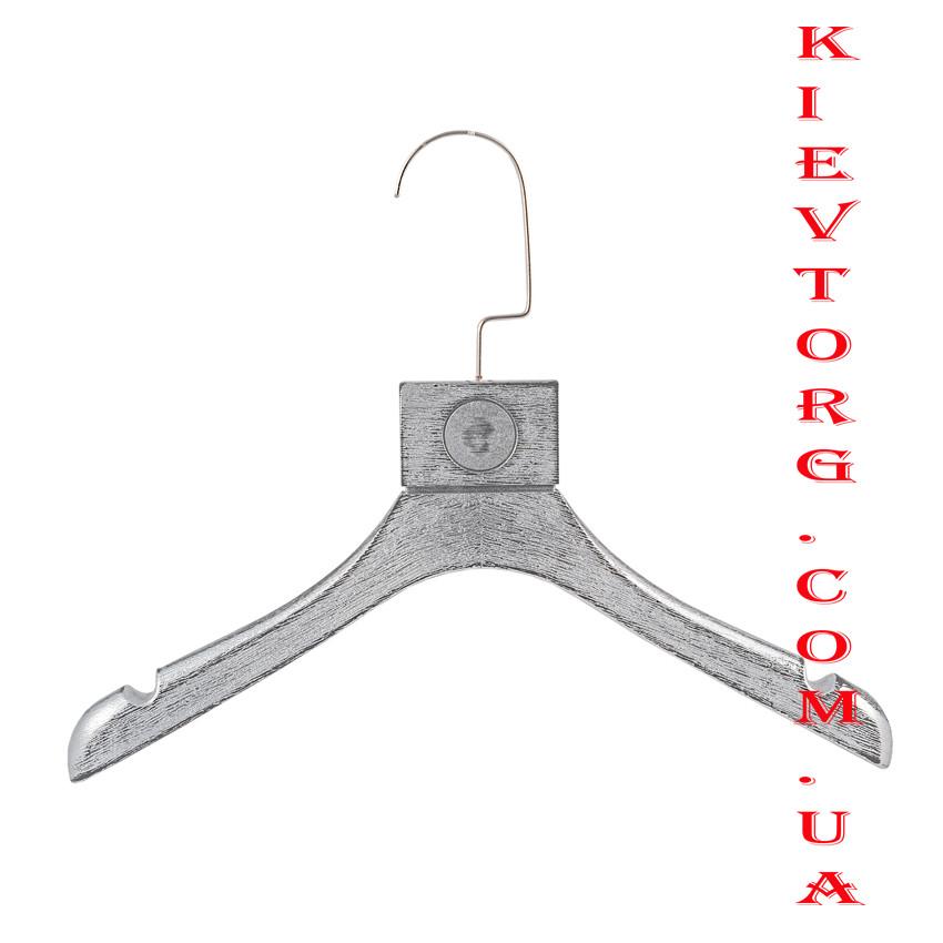 Детские плечики вешалки серебрянные LOFT, 32 см