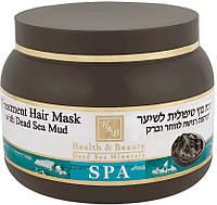 Маска для волос для волос с грязью Мертвого моря Health & Beauty (250мл.)