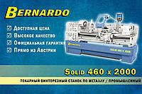 ▶️ Настройка и запуск станка передача клиенту - Токарно винторезный станок по металлу Solid 460 BERNARDO видео