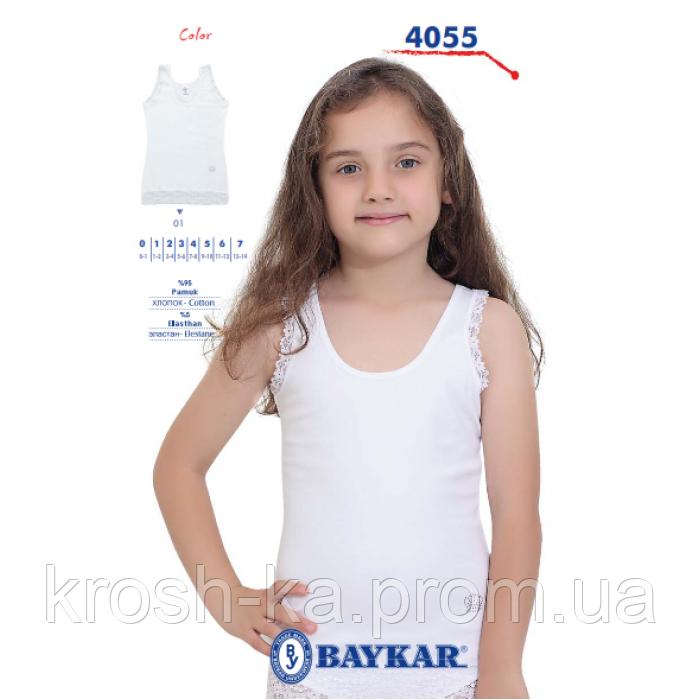 Майка бельевая детская для девочки 4(р) Baykar Турция белая 4055