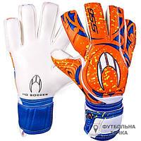 Вратарские перчатки HO Soccer SSG Legacy Negative (051.0051)