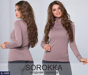 Женский стильный гольф свитшот свитер размеры 42 44 46 Одесса 7 км  есть цвета