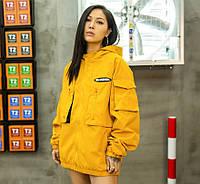 Куртка-ветровка желтая оверсайз женская модная крутая спортивная осенняя от Skatepark Скейтпарк