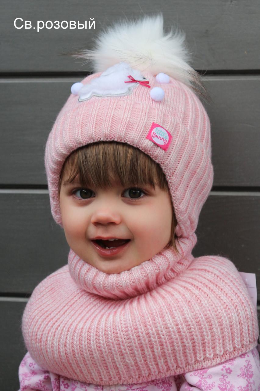 Шапка зимняя детская Зайчик (зима)