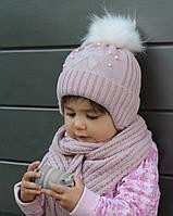 Шапка зимняя детская Бантик (зима), фото 1