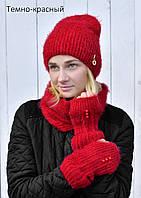 Шапка Венеция шапка (зима), фото 1