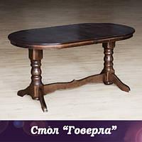 """Стол обеденный раскладной """"Говерла"""" 160 см - темный орех"""