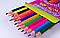 Цветные карандаши для детей.Карандаши цветные набор.Детские цветные карандаши., фото 2