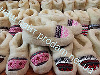 Чуни домашние тапочки из овчины