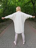 Біле пальто-кардиган з вовни альпаки, фото 4