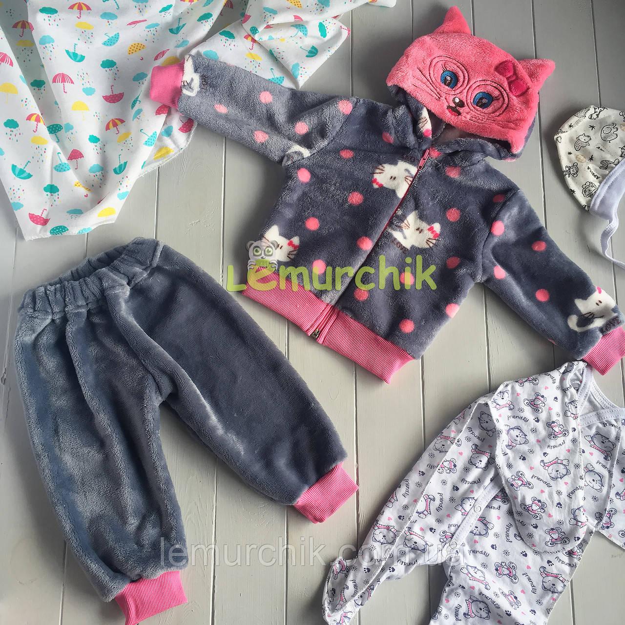 """Дитячий теплий комплект """"Кошеня"""" кофта зі штанцями (махра) 68, 74, 86 р-р"""