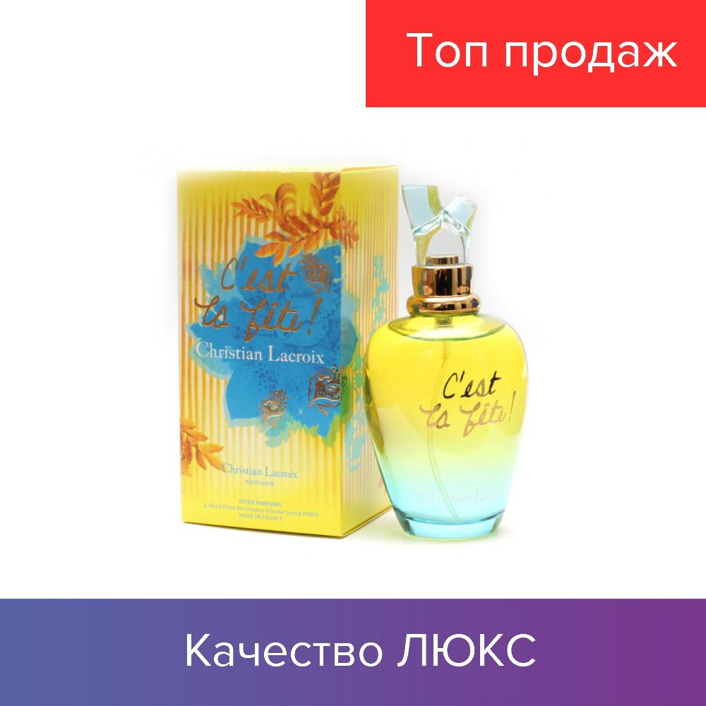 100 ml Christian Lacroix Cest la Fete. Eau de Parfum | Парфюм. Вода Кристиан Лакруа Чест ла Фете100 мл