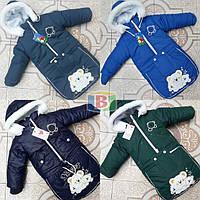 Комбинезон тройка (курточка, штаны и конверт). Для деток с рождения. 13 цветов.