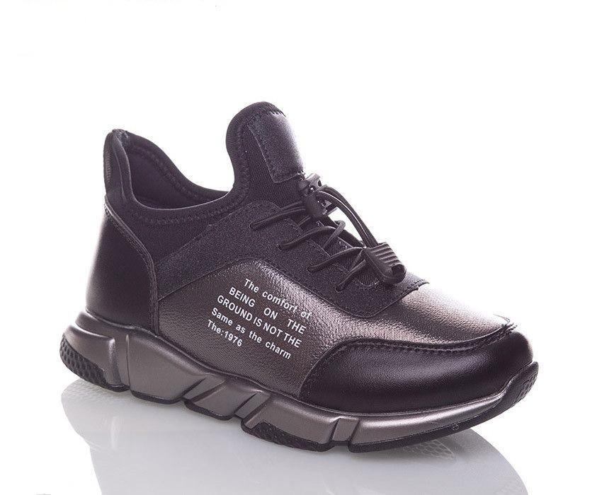 Модные кроссовки детские Jong Golf для девочки блестящие