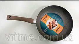 Сковорідка антипригарна з мармуровим покриттям 24 см Supretto