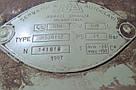 Orma PM-Air 30/09 бу мембранно-вакуумный пресс с одним столом 97г., фото 10