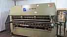 Orma PM-Air 30/09 бу мембранно-вакуумный пресс с одним столом 97г., фото 2