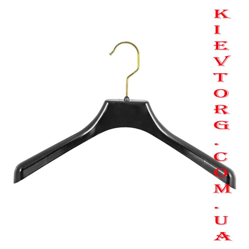 Плечики вешалки для верхней зимней одежды 36 см